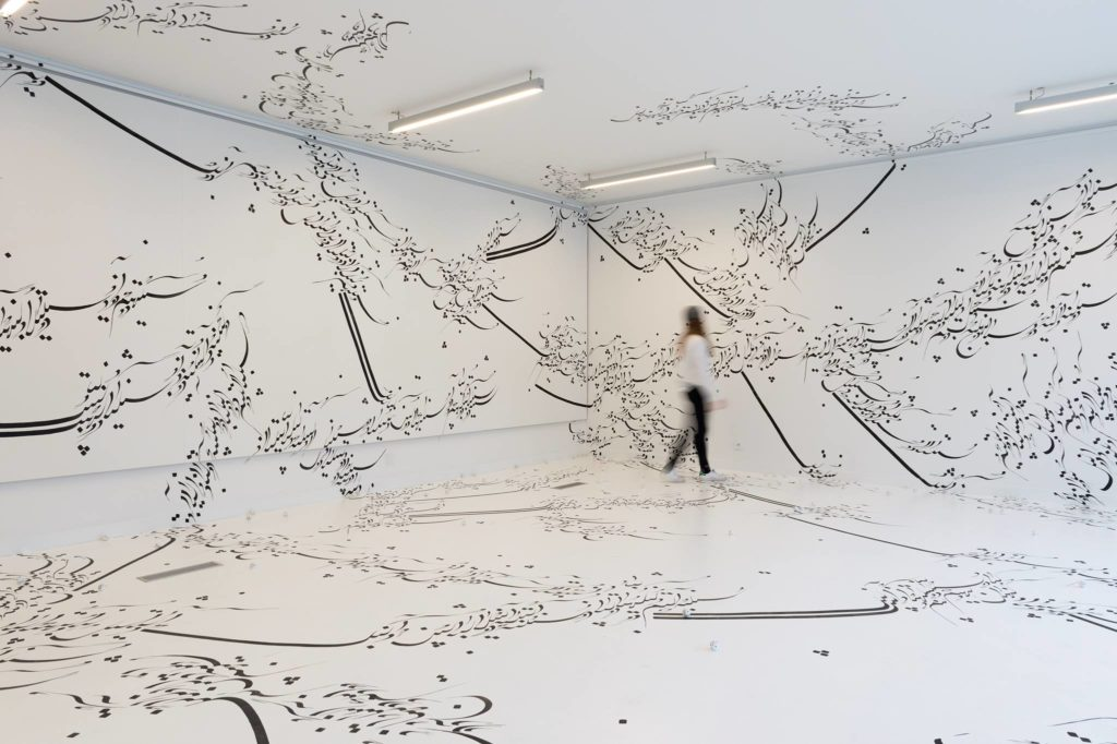 Galerie Karin Sachs in München