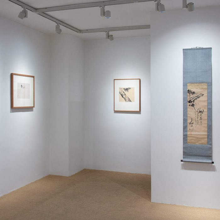 Japan Art – Galerie Friedrich Müller in Frankfurt am Main