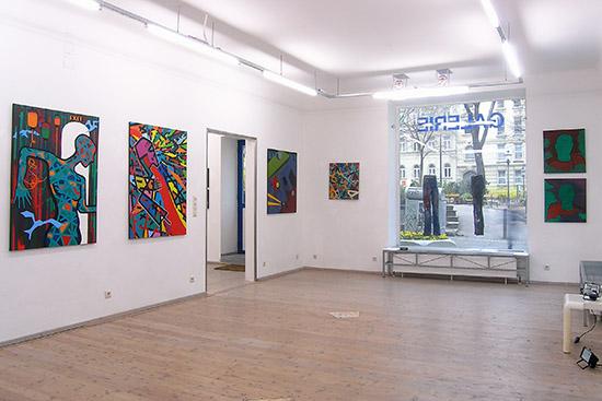 Galerie am Park in Wien